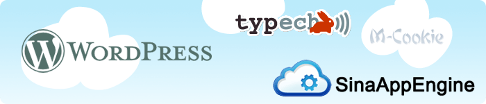 SAE下Typeecho和Wordpress的伪静态